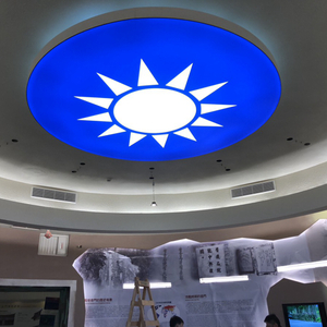 aluminum billboard illuminated frame tension fabric extrusion ceiling round light box