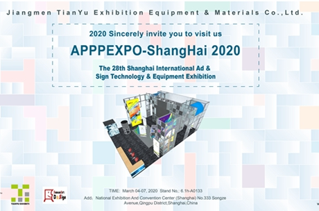 2020 Sincerely invite you to visit us to APPPEXPO-ShangHai 2020